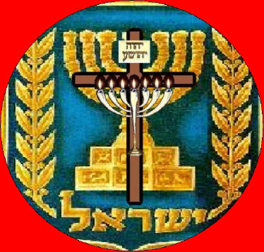 Cross and Shield of Israel